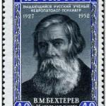 В.М.Бехтерев. Жизнь и учение