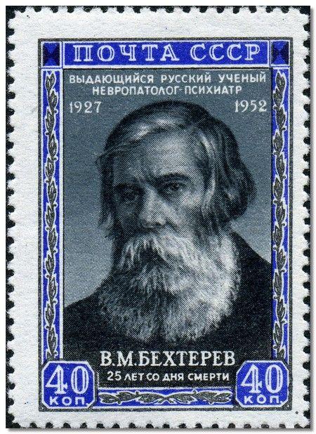 behterev15