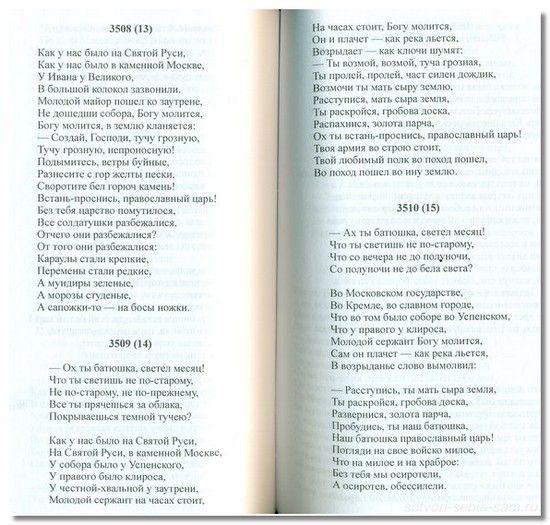 kireevskij12