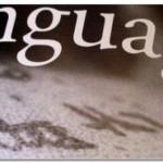 Анекдот для лингвистов