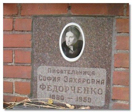 fedorchenko8
