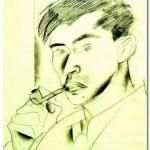 Иван Пуни