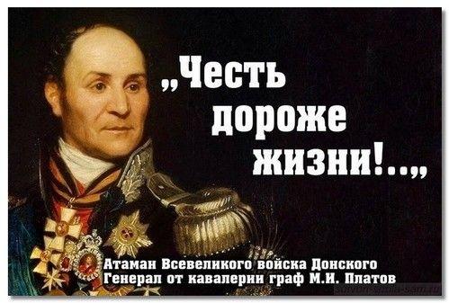 zashchitniki_otechestva6