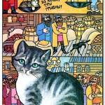 Коты и кошки  в русской поэзии и живописи