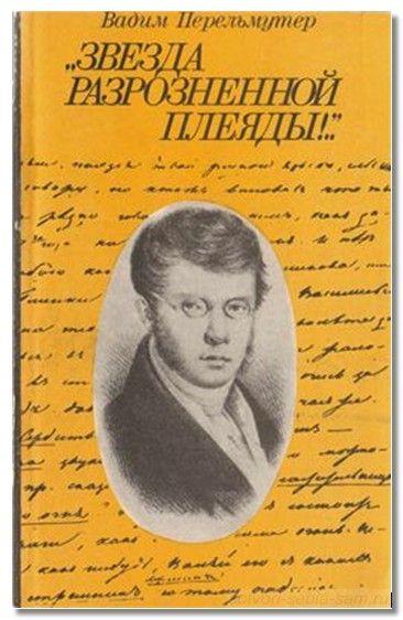 petrvyazemskij1