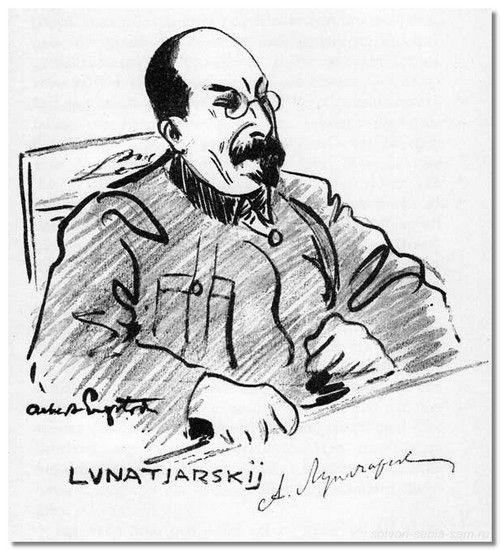 neizvestnaja_istorija