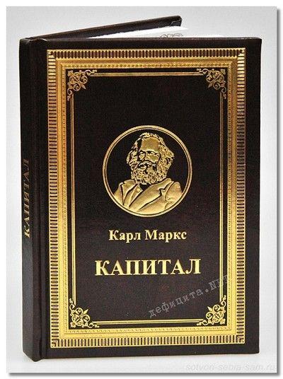 o_nabolevshem3