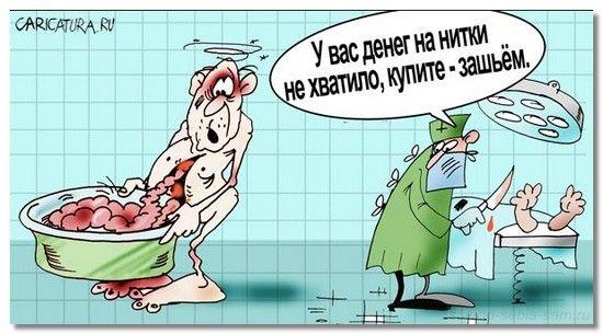 o_nabolevshem7