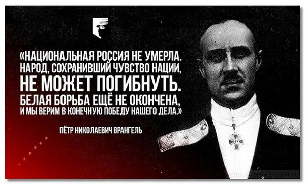 krasnyj_terror9