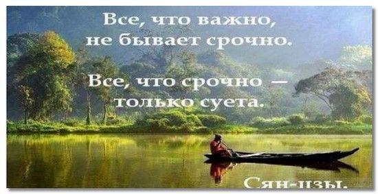 pravila_zhizni2