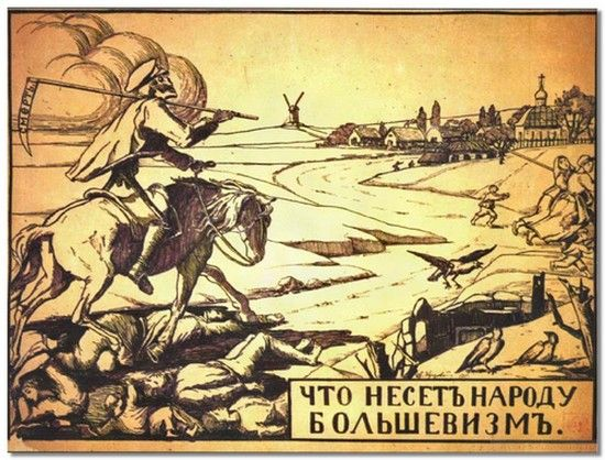 russkaja_revoljucija12