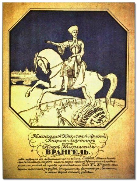 russkaja_revoljucija15