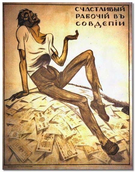 russkaja_revoljucija17