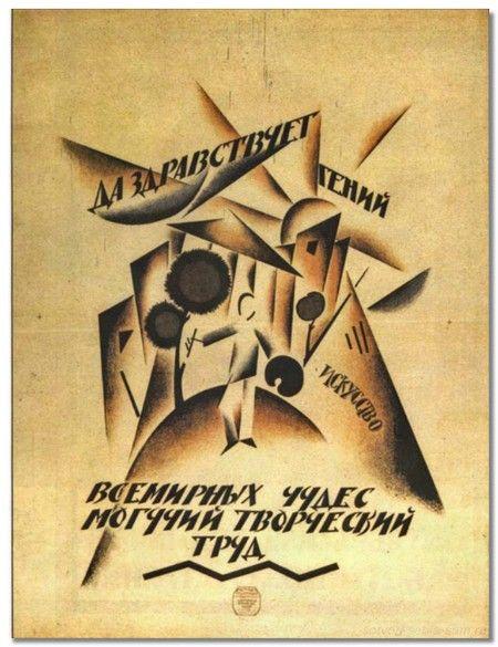 russkaja_revoljucija18