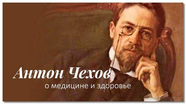 anton_chehov