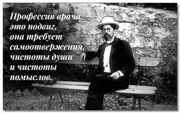 anton_chehov1