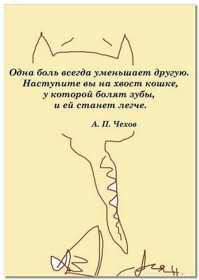 anton_chehov5