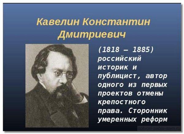 apollon_grigorjev11