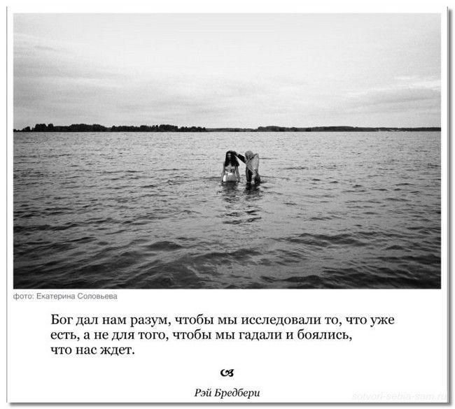 mudrye_mysli2