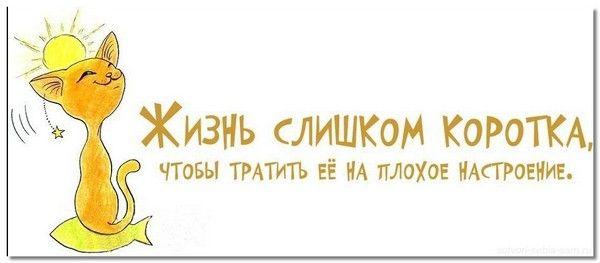 prostotak4