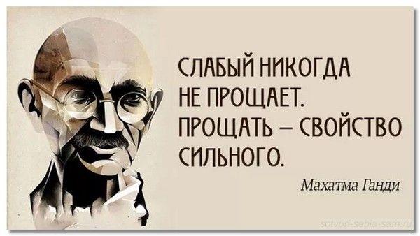 cheloveku_svojstvenno_oshibatsja4