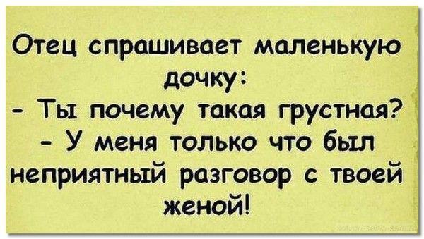 deti_govorjat10