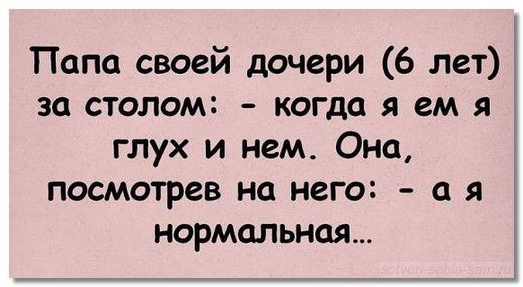 deti_govorjat7