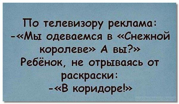 deti_govorjat9