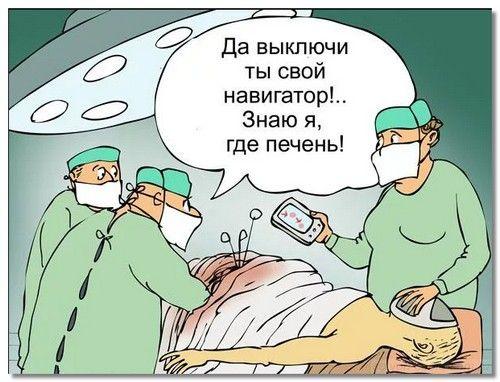 medicinskij_anekdot4